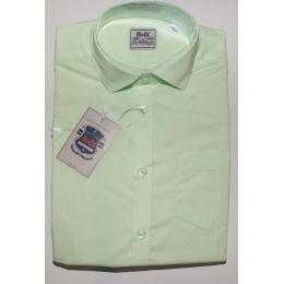 Рубашка классическая, короткий рукав, мята