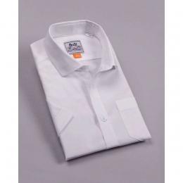 Рубашка классическая, короткий рукав, белая, 100% хлопок