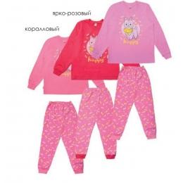 Пижама Габби PGD-19-9 розовый