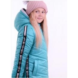 Пальто СЮЗАННА ткань: плащевка , подкладка: полиэстер 100 % , утеплитель : синтепон 350 г
