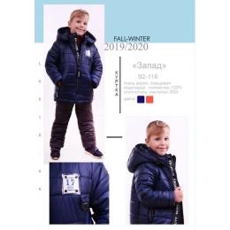 Куртка ЗАПАД ткань верха: плащевая, подкладка: полиэстер 100%, утеплитель: синтепон 350 г