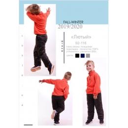 Штаны ЛЮТЫЙ черный ткань верха: плащевая, подкладка: полиэстер 100%, утеплитель: синтепон 200 г.