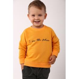 Комплект Кена Уютный Оранжевый с антрацитом