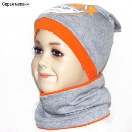 Шапка GSK-43 с шарфом