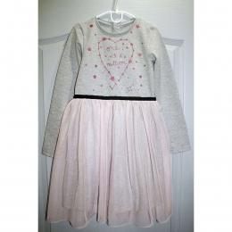 Платье Robinzone Праздничное Серое